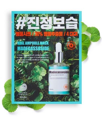 APIEU Real Ampoule Mask Madecassoside
