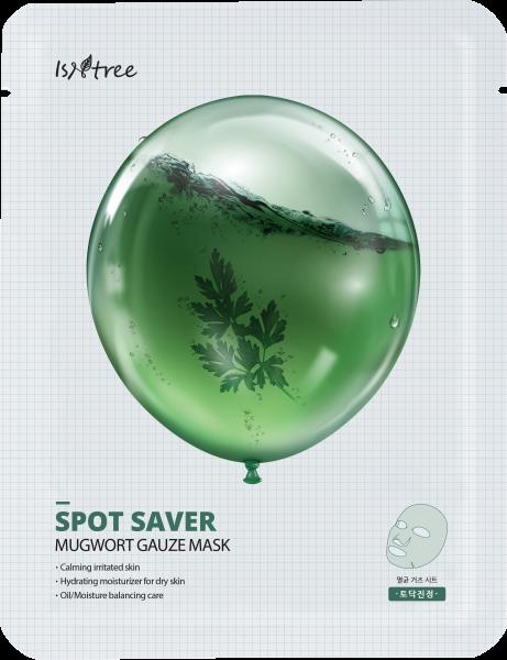 ISNTREE Spot Saver Mugwort Gauze Mask