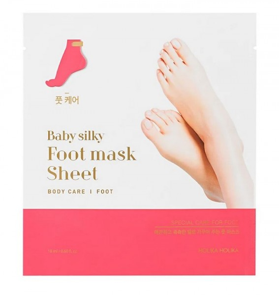 Holika Holika Baby Silky Foot Mask