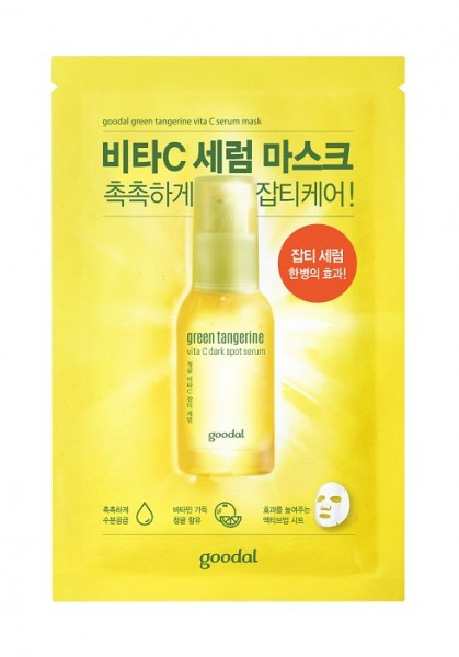 GOODAL Green Tangerine Vita C Serum Sheetmask